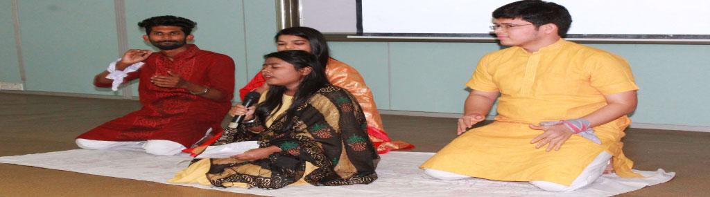International Mother Language Day celebration Image