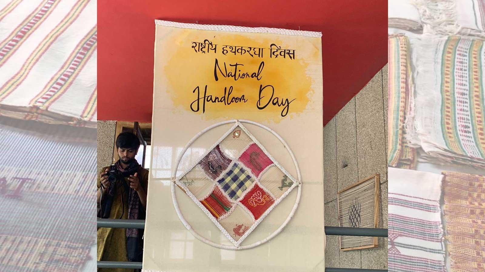 National Handloom Day Exhibition Image