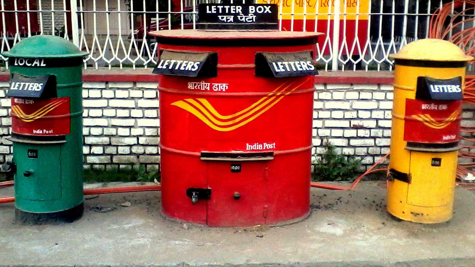 A New Way to Look at Indian Post Office Image
